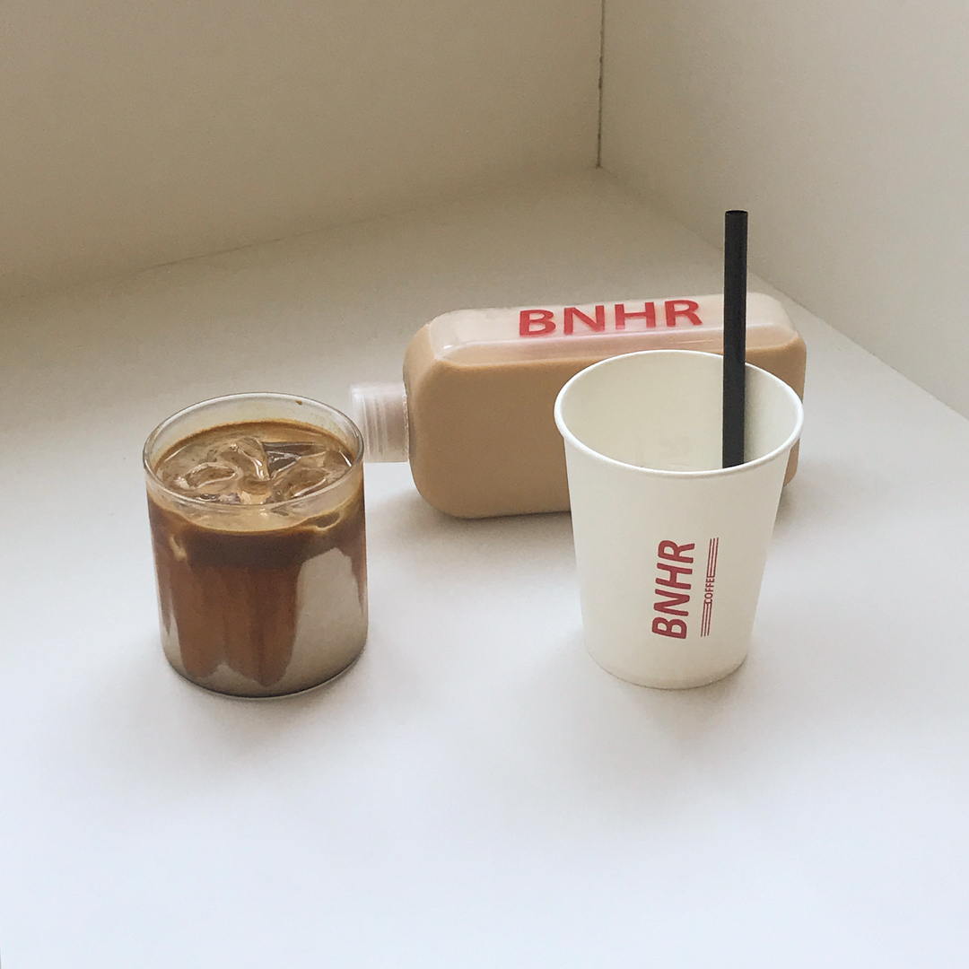 Beige Aesthetic Bnhr Cafe And Drinks Image 6143159 On Favim Com