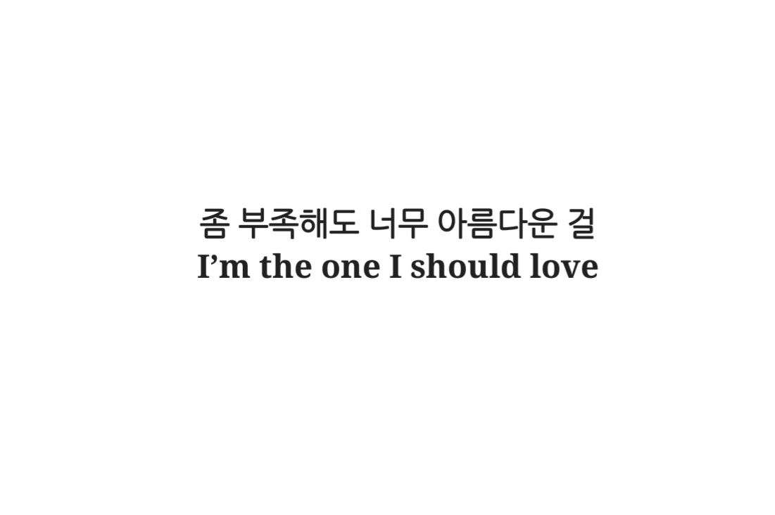 text bts quote image on com