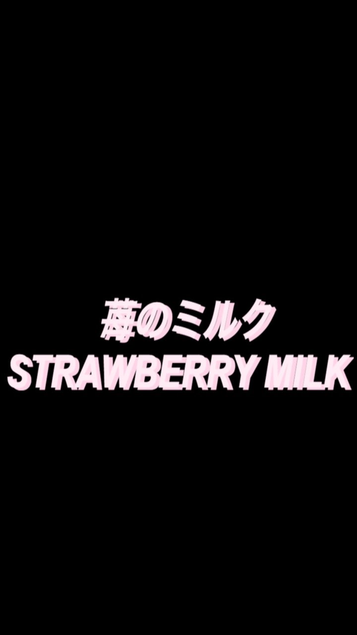 Strawberry Aesthetic Milk And Pastel Image 6125131 On Favim Com