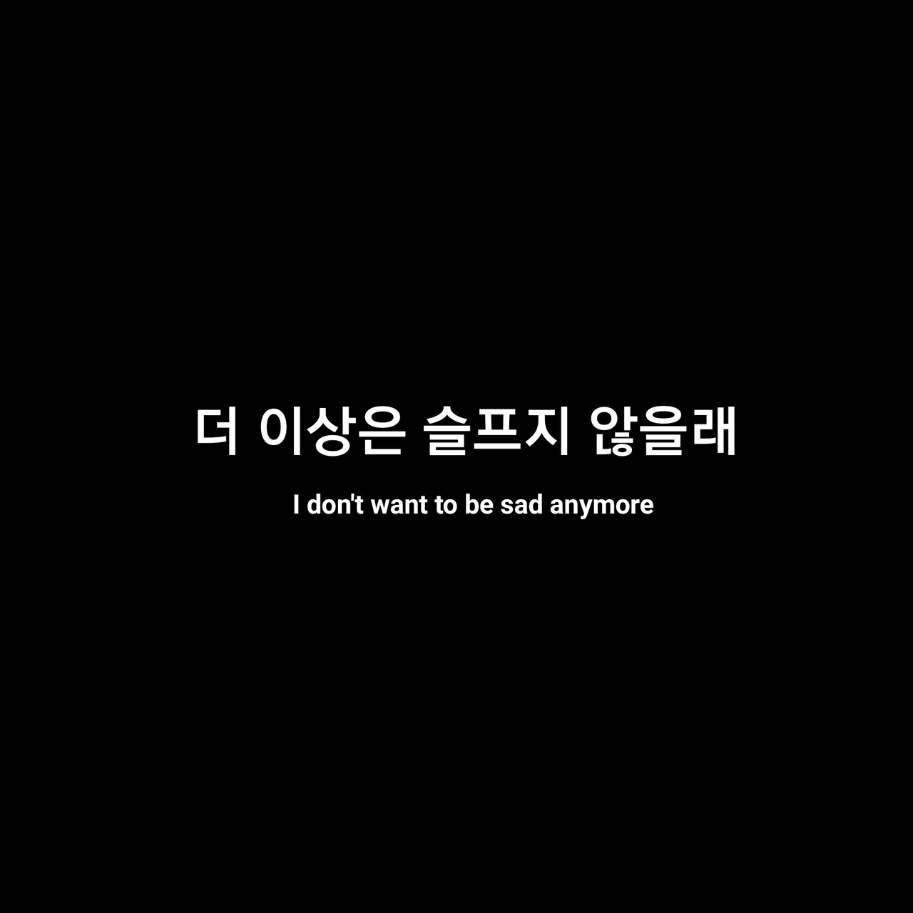 korean quotes images on com