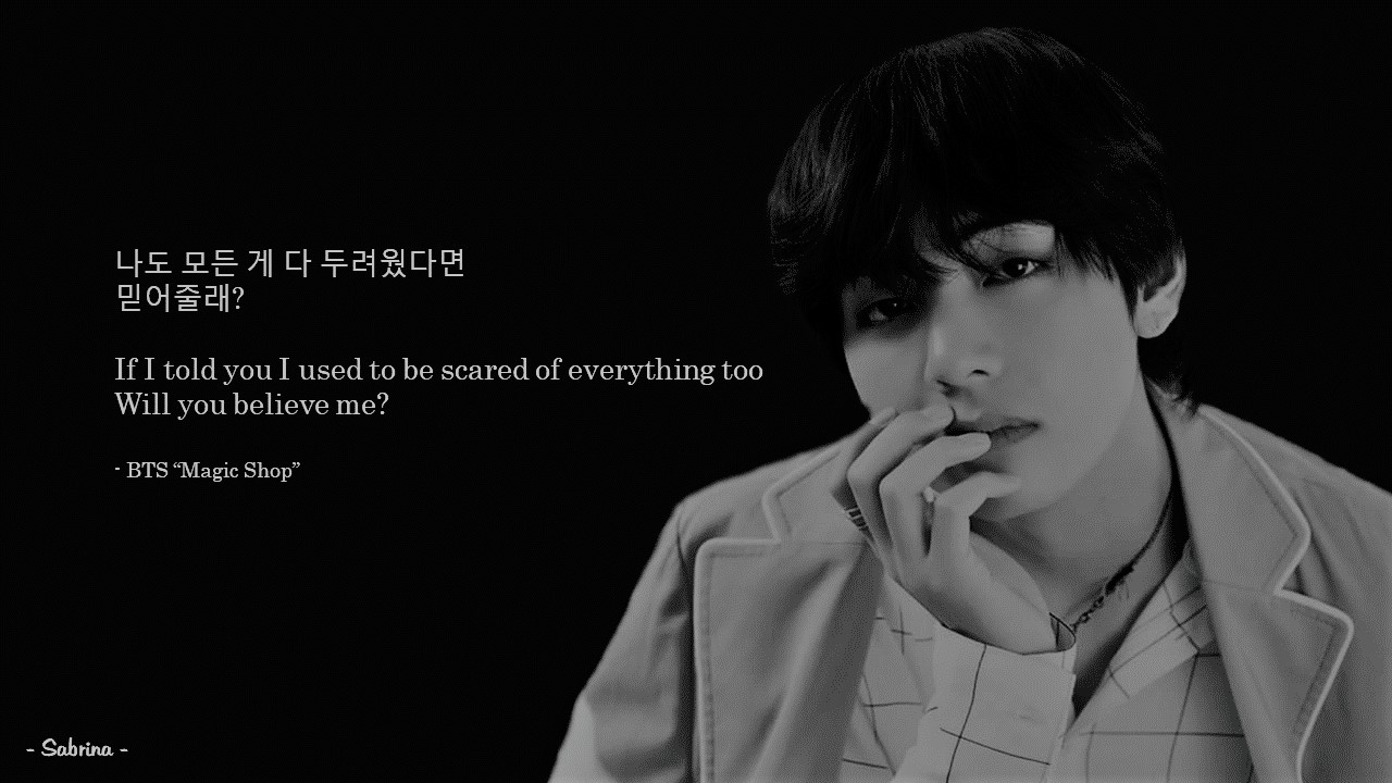 Bts Lyrics Magicshop And Taehyung Image 6348483 On Favim Com