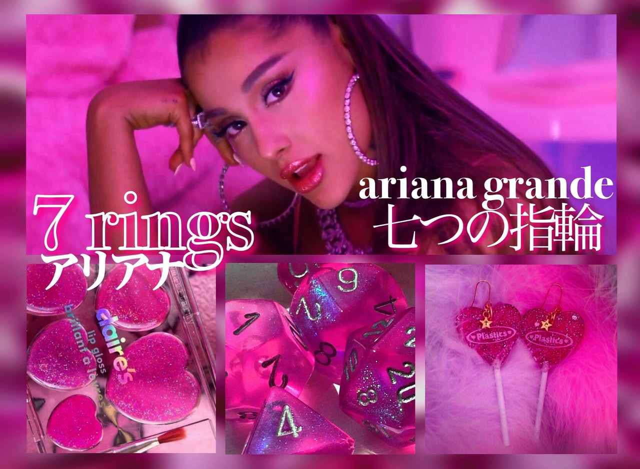 7, collage, grande and japanese