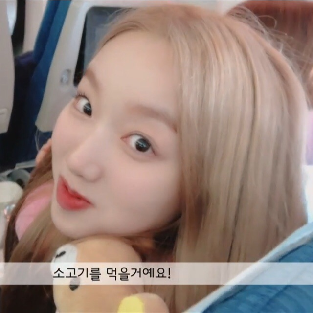 loona, gowon icons, loona lq and loona yyxy
