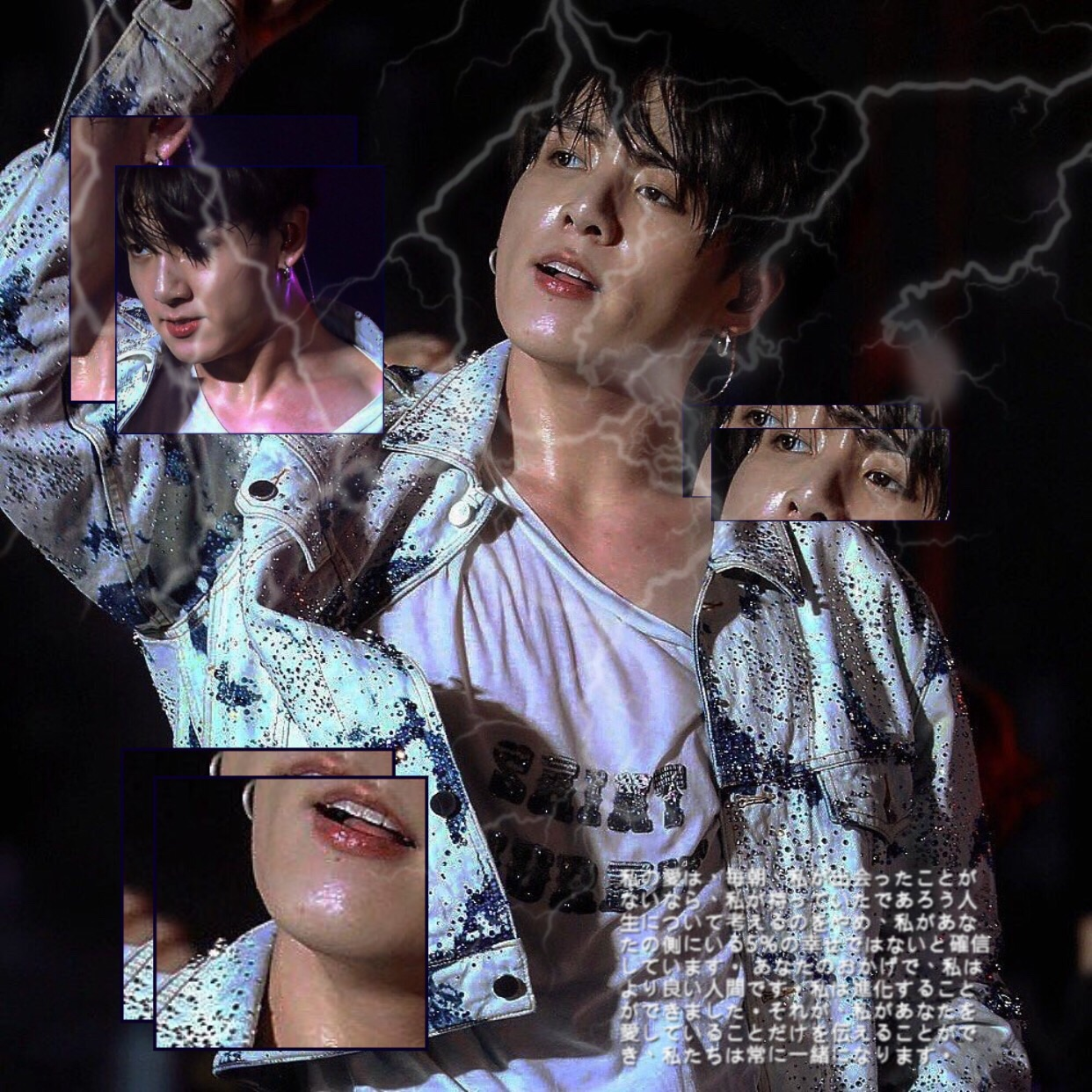 cyber, kpoprp, jungkook edit and cyber theme
